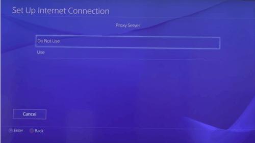 NW-31250-1 PS4 Error Code
