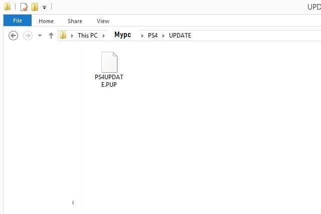 ps4 error code ce-34788-0
